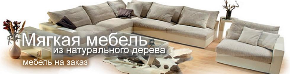 Мебель для гостиниц под заказ